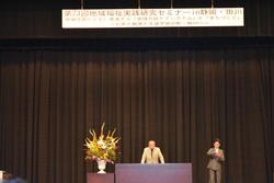 http://www.jicw.jp/csw/seminar01/assets_c/2017/09/DSC_0037-thumb-250xauto-969.jpg