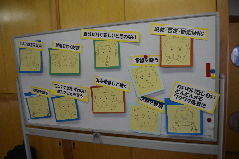 http://www.jicw.jp/csw/seminar01/file/DSC_0080.JPG