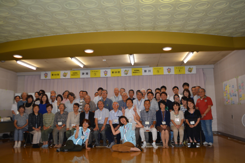 http://www.jicw.jp/csw/seminar01/file/DSC_0192.JPG