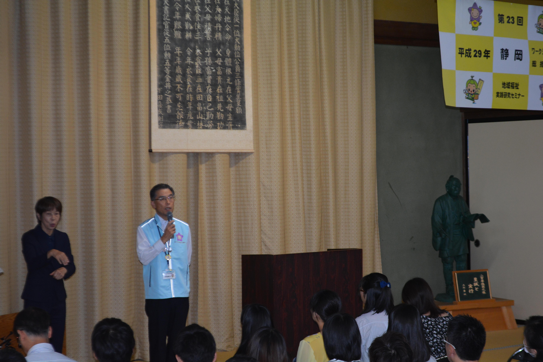 http://www.jicw.jp/csw/seminar01/file/DSC_0267.JPG