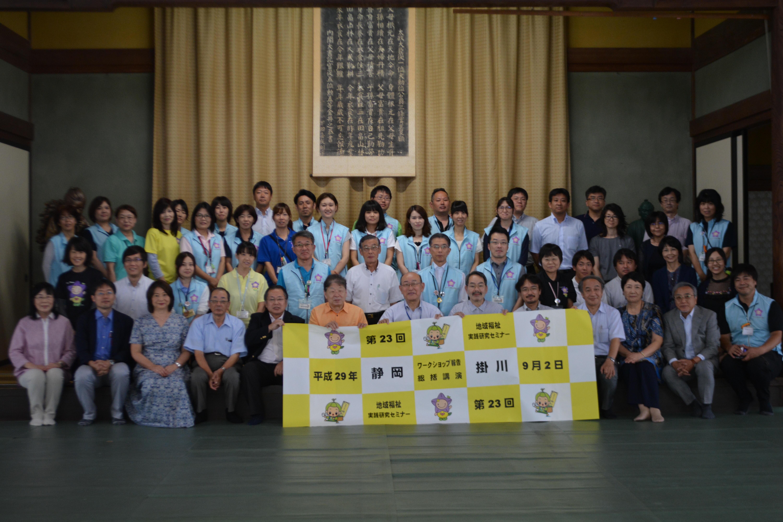 http://www.jicw.jp/csw/seminar01/file/DSC_0275.JPG