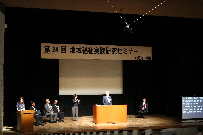http://www.jicw.jp/csw/seminar01/file/IMG_2962.JPG