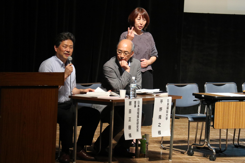 http://www.jicw.jp/csw/seminar01/file/IMG_2986.JPG