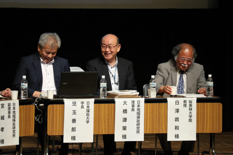 http://www.jicw.jp/csw/seminar01/file/IMG_3032.JPG