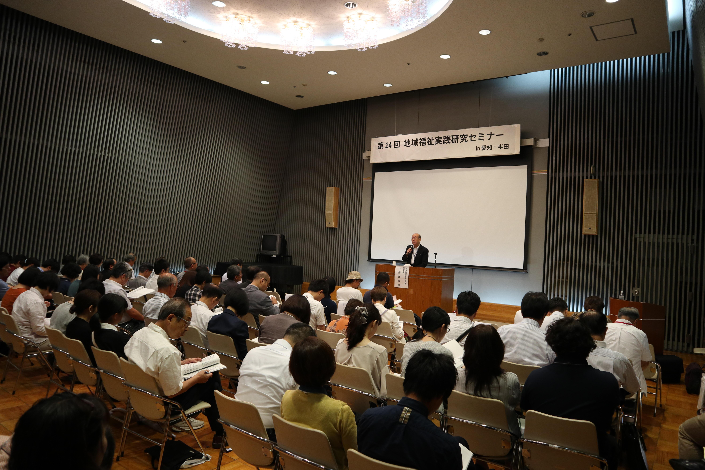 http://www.jicw.jp/csw/seminar01/file/IMG_3370.JPG