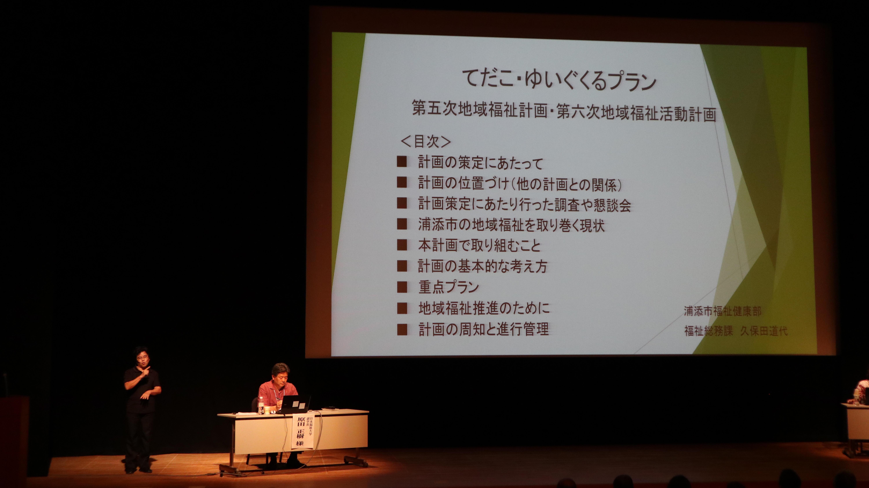 http://www.jicw.jp/csw/seminar01/file/IMG_4688.JPG