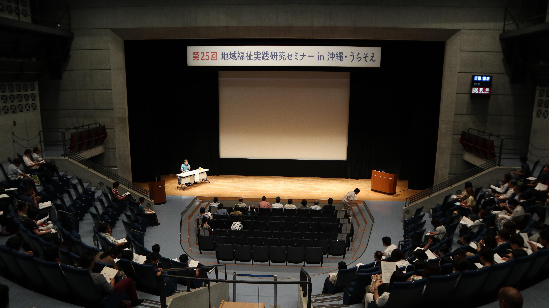 http://www.jicw.jp/csw/seminar01/file/IMG_4913.JPG
