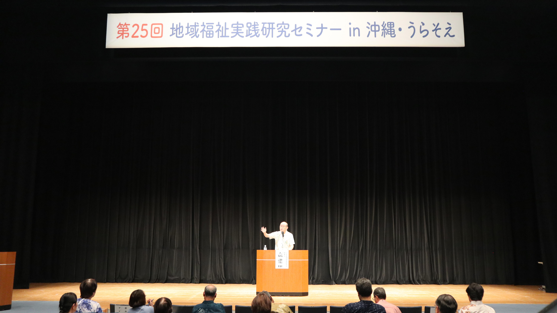 http://www.jicw.jp/csw/seminar01/file/IMG_4960.JPG