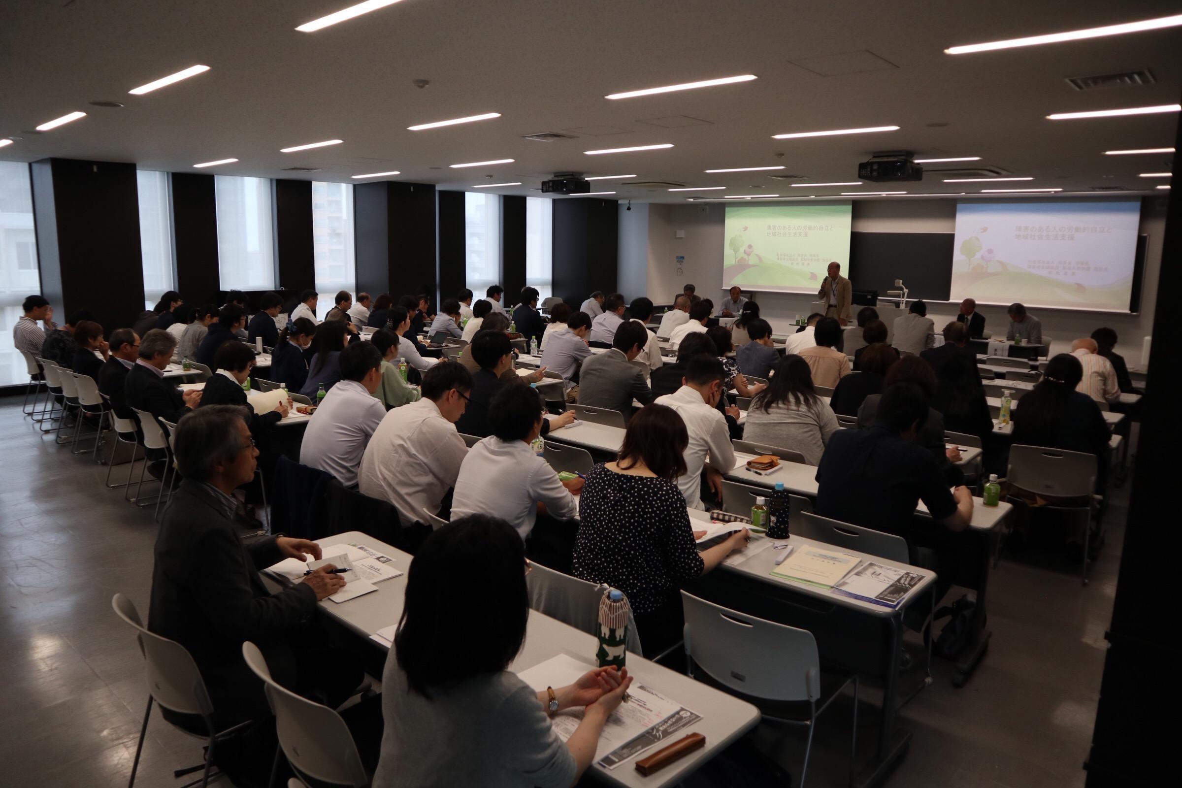 http://www.jicw.jp/csw/seminar02/file/IMG_2027.jpg