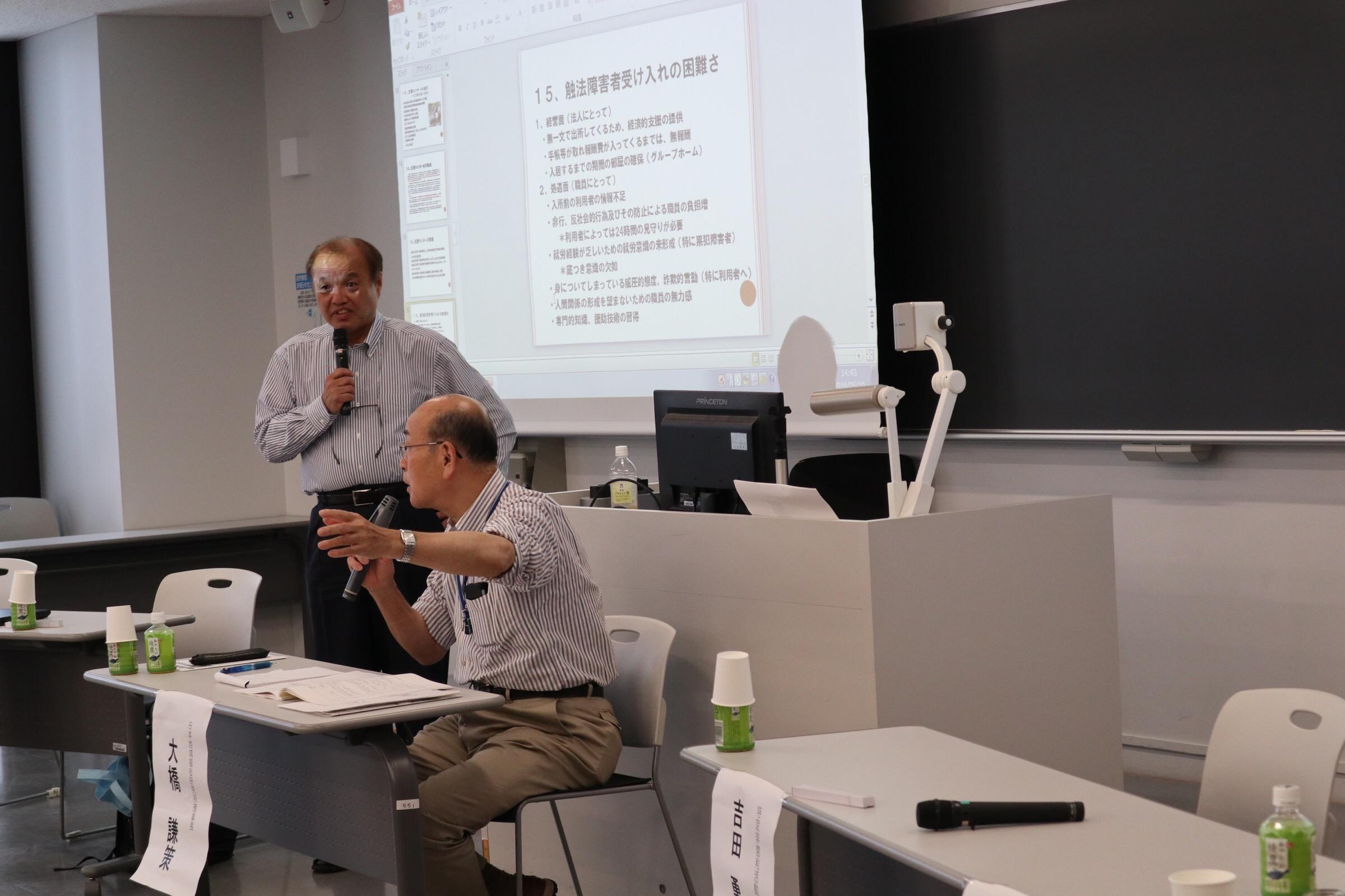 http://www.jicw.jp/csw/seminar02/file/IMG_2097.jpg