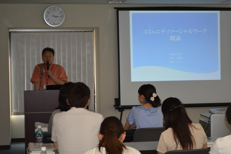 http://www.jicw.jp/csw/seminar03/file/DSC_0174.JPG