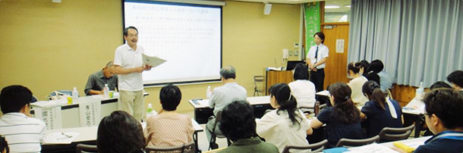 特定非営利活動法人 日本地域福祉研究所